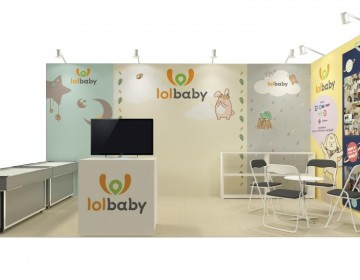 Vietbaby Fair Exhibitions 2018